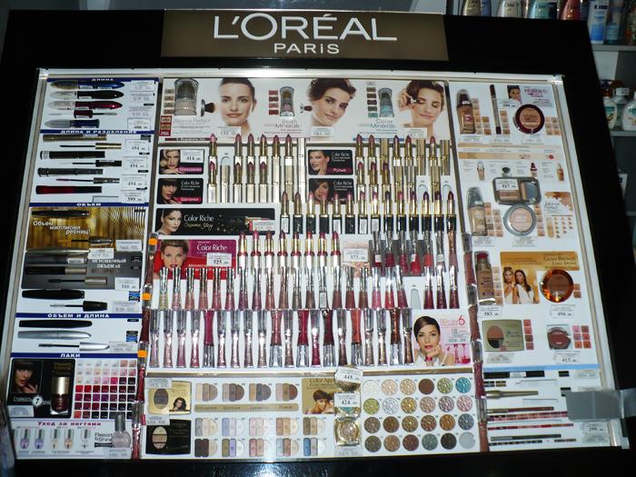 Вы просматриваете изображения у материала: Delice - магазин косметики и парфюмерии