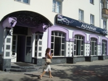 День открытых дверей в Салоне-студии ALFAPARF