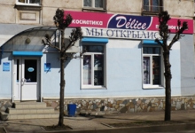Delice - магазин косметики и парфюмерии