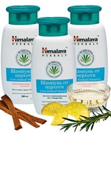 Косметика Himalaya Herbals