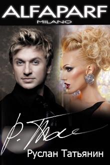 Грандиозное шоу от Руслана Татьянина в Салавате!!!