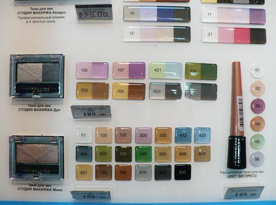 delice_maybelline_2