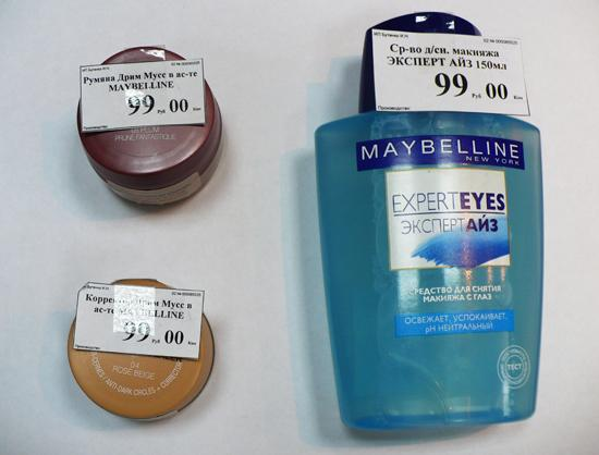 delice_maybelline_3